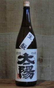 kimoto-l