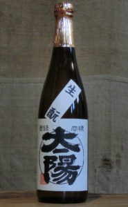 kimoto-s